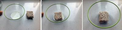 Sartù di riso polpette spugnare pane