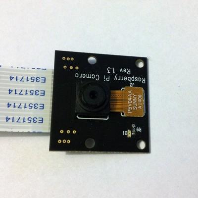 Babymonitor RaspberryPi NoIR camera