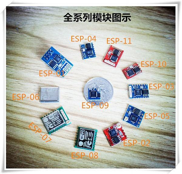 ESP8266 version