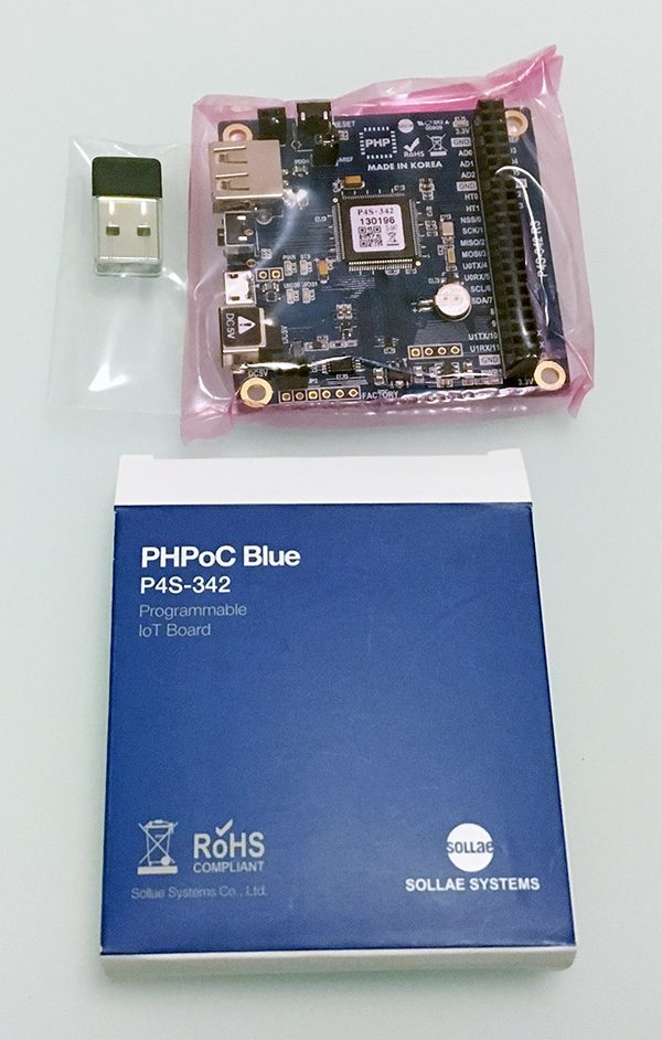 PHPoC Blue out of box
