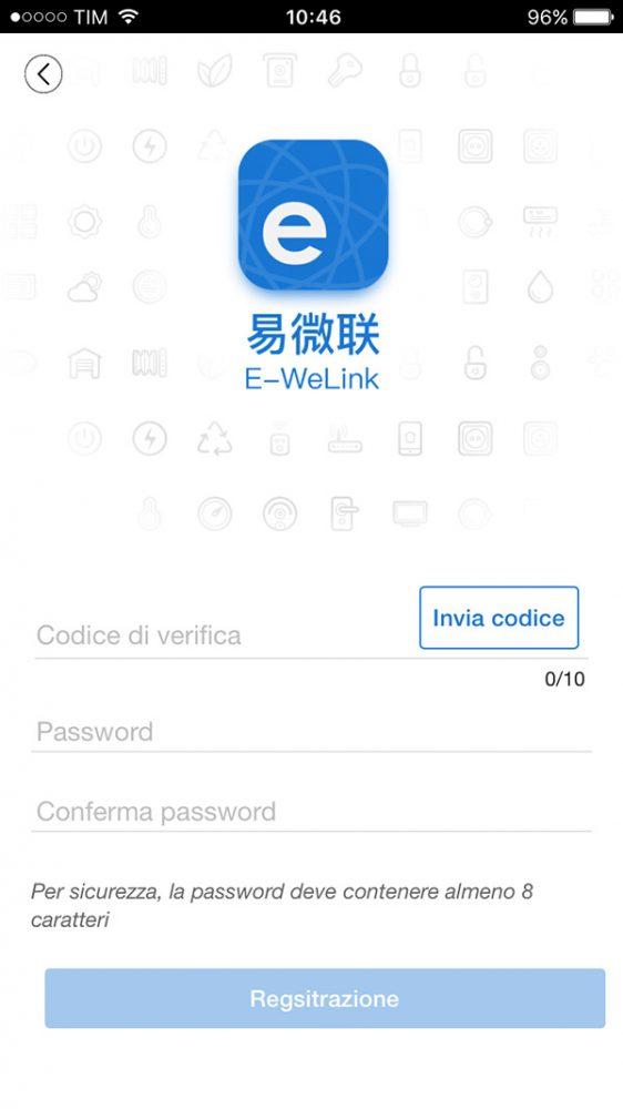 EWeLink register send code