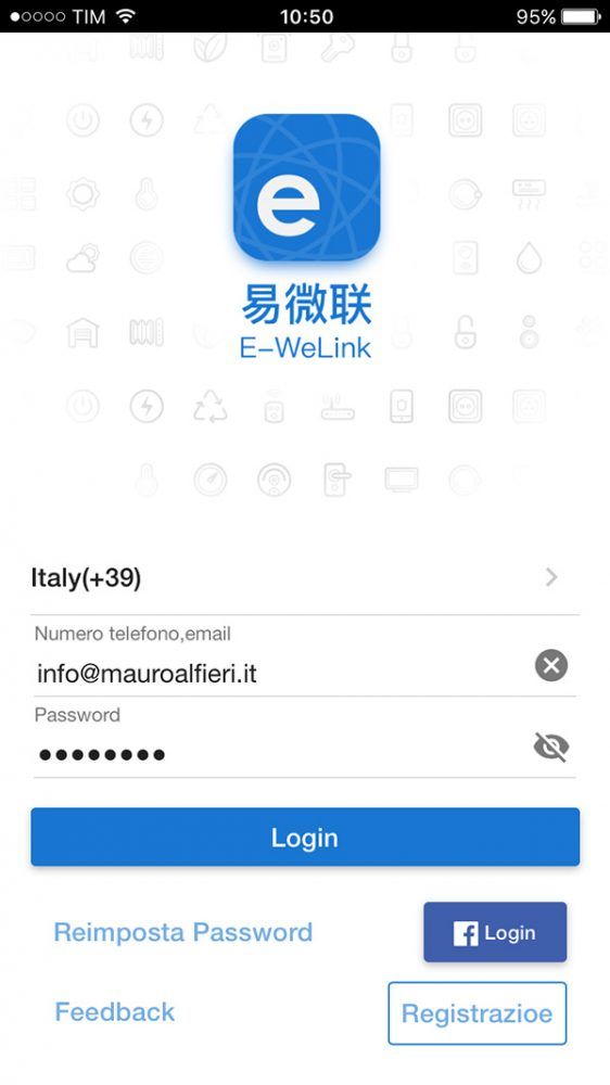 EWeLink logon
